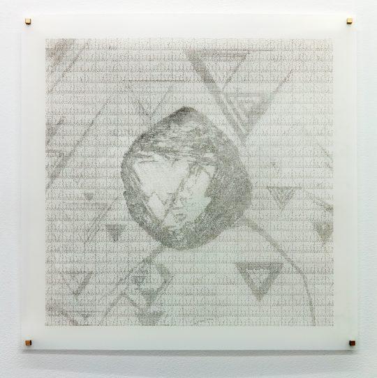 Graphite on mylar \r<br>70 x 70 cm \r\n\r\nPhoto: Cordia Schlegelmilch
