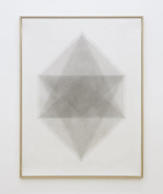 ink on paper \r<br>202 x 151 cm (framed) \r\n\r\nPhoto: Cordia Schlegelmilch. Courtesy Galerie Gilla Loercher