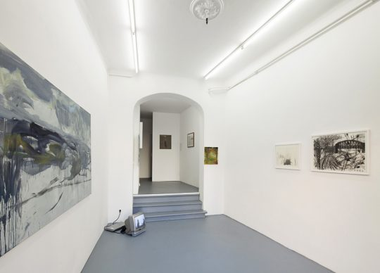 \n\tAtmosphären. Shape the Scape: Landscape in Contemporary Art : \n\tGroup Show\n\t